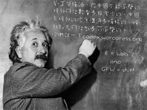formule du succés de A. Einstein